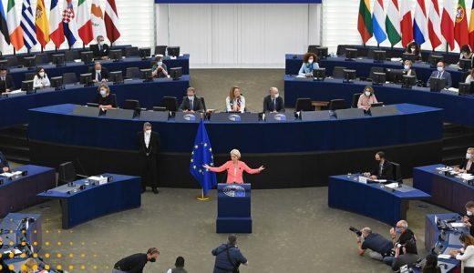 govor o stanju unije